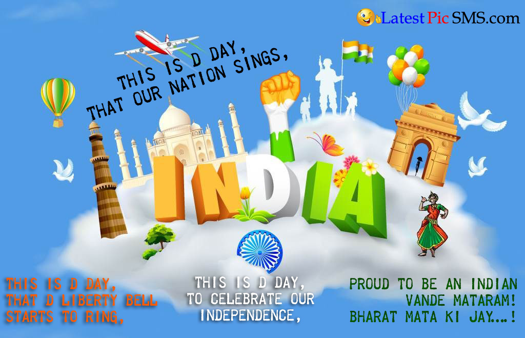 India Independence day Full HD Wallpaper Images 2015 - 15 August Independence Day SMS messages for Whatsapp & Facebook