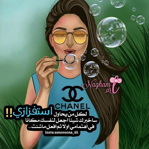 رمزيات 2019 احلى البوم صور بروفايل مصراوى الشامل
