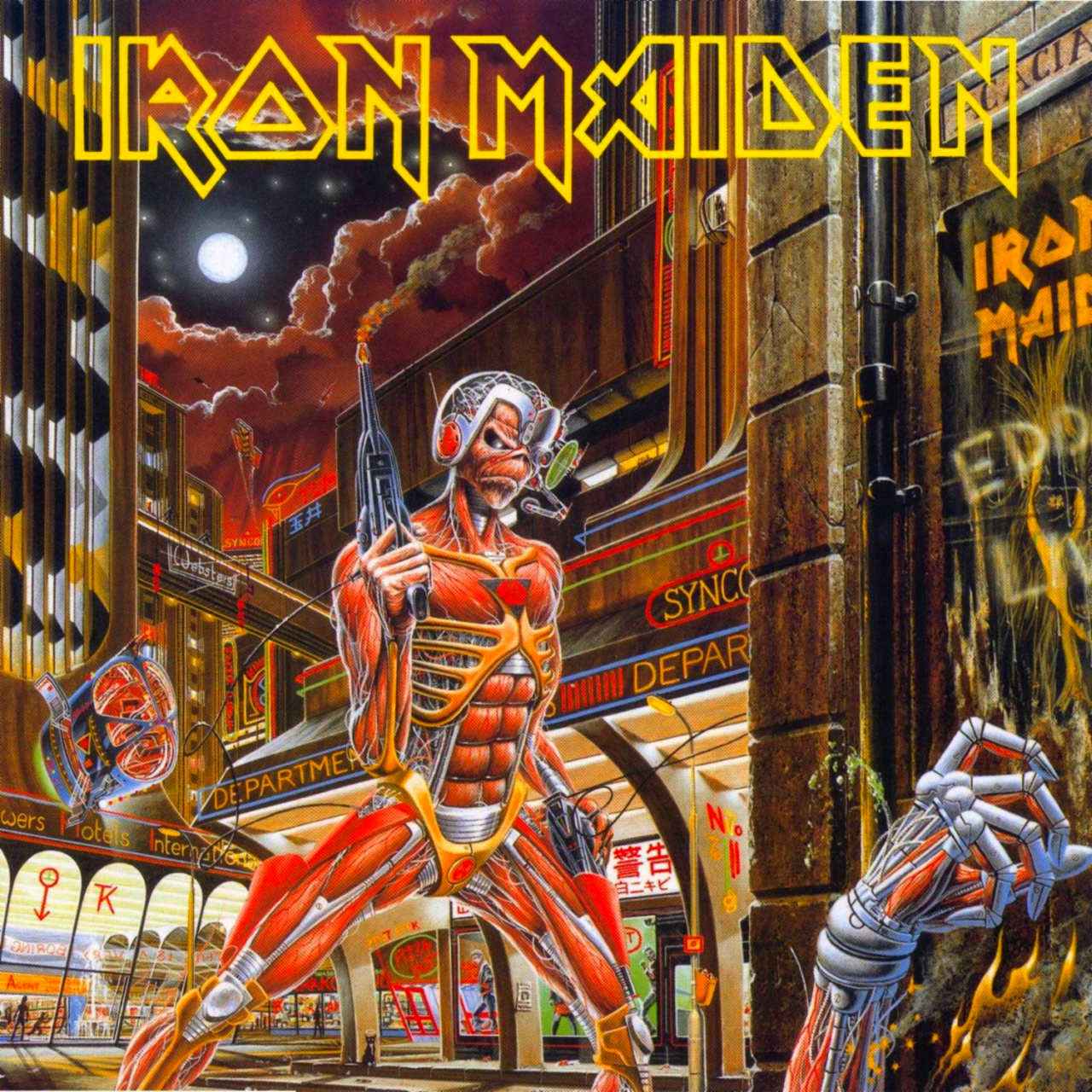 Classic Rock Covers: Iron Maiden - Somewhere in Time