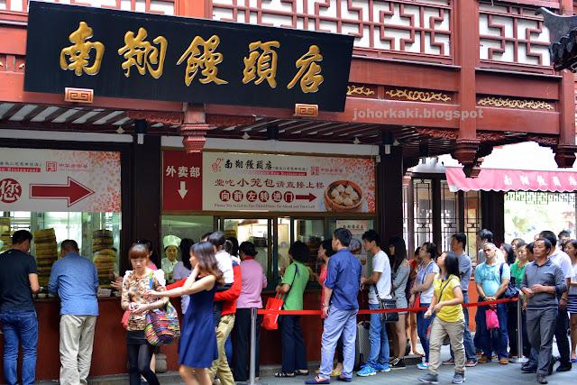 Shanghai-Yuyuan-Gardens-Nanxiang-Xiao-Long-Bao-豫园南翔馒头店