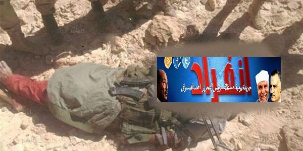 """تفاصيل مقتل زعيم تنظيم """" بيت المقدس"""" الإرهابي المدعو أبو دعاء الأنصاري"""