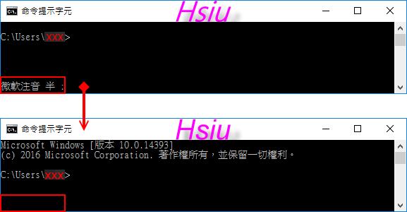 Hsiu's Blog: Windows10 修改「預設輸入法」-1