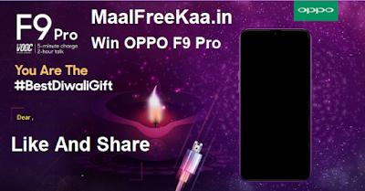 OPPO F9 Pro Smartphone Free