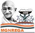 MGNREGA Recruitment 2016 - 16 Accountant, Assistant Posts