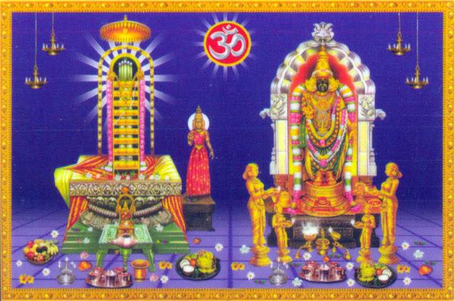 శ్రీకాళహస్తిస్వర ఆలయ సమాచారం - Sri Kalahastiswara Aalaya samacharam