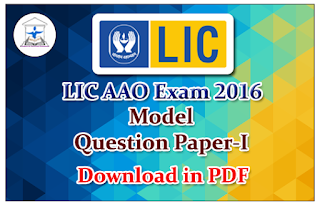 LIC AAO Exam 2016- Model Question Paper-I Download in PDF