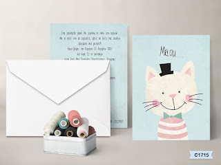 christening invitations with kitty
