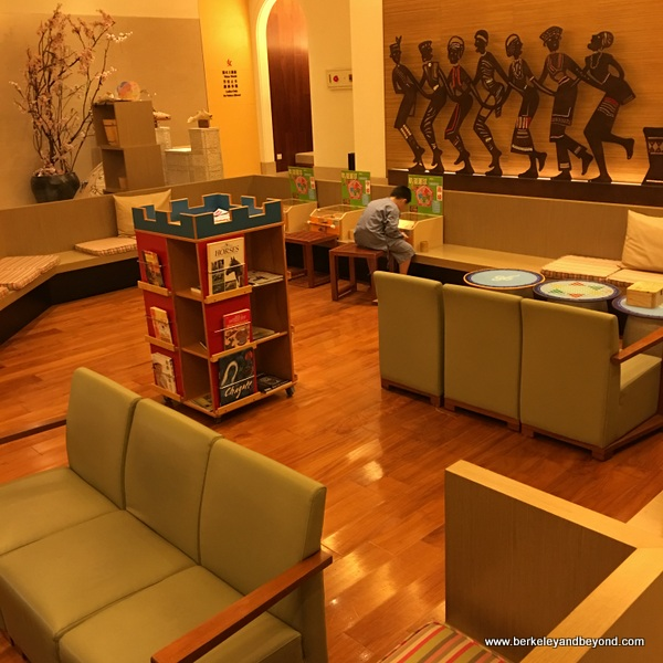 children's play room at Fleur de Chine, Sun Moon Lake hotel