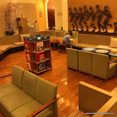 children's play room at Fleur de Chine, Sun Moon Lake hotel