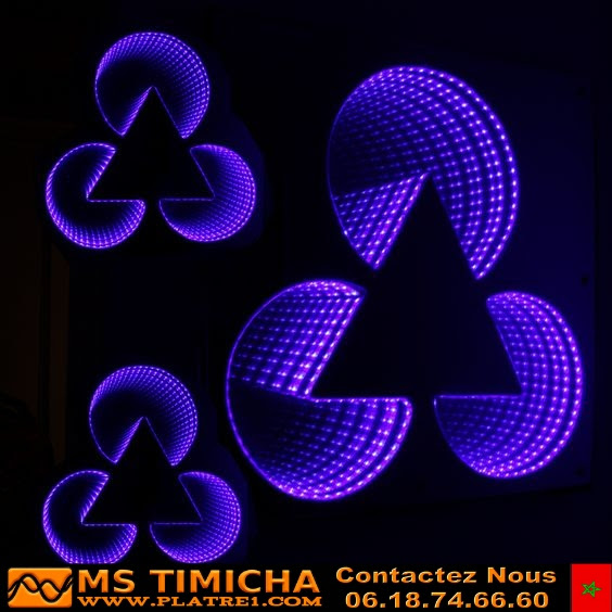 Decoration plafond led