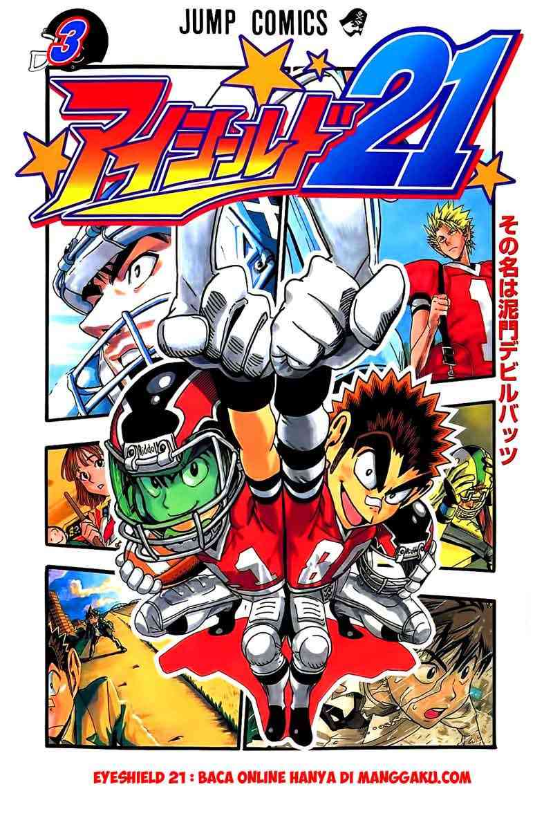 Eyeshield 21 Chapter 17-1