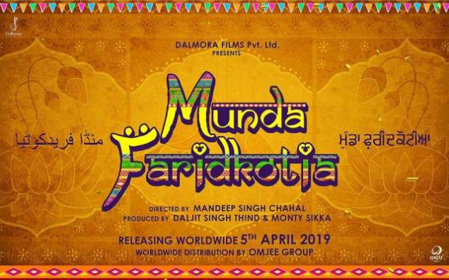 Munda Faridkotia next upcoming punjabi movie first look Roshan, Karamjit movie Poster of download first look, release date