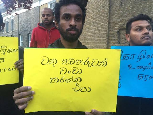 பெருந்தோட்டத் தொழிலாளர்களுக்கு ஆதரவாக லண்டனில் ஆர்ப்பாட்டம