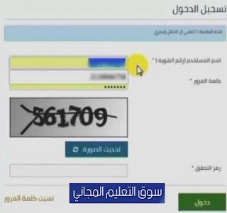 اسماء المقبولين في حساب المواطن السعودي برقم الهوية بال تك , يُسعدنا أن نتناول في هذا المقال من موقع سوق التعليم المجاني مجموعة من المعلومات الهامة حول حساب المواطن , تسجيل جديد حساب المواطن , استعلام حساب المواطن برقم الهوية , اسماء المقبولين في حساب المواطن برقم الهوية, وقيمة الدعم في حساب المواطن,موقع حساب المواطن الرسمي,بوابة حساب المواطن الكترونيه,حساب مبلغ,تسجيل حساب,وزارة الاسكان,الحاسبة,الضمان الاجتماعي,مواطن تويتر,استعلام حساب المواطن برقم الهوية,تحديث حساب المواطن برقم الهويه,الاستفسار عن حالة ايداع في حساب المواطن برقم الهوية,موقع حساب المواطن تسجيل الدخول,التسجيل جديد حساب المواطن,رقم حساب المواطن,دخول حساب المواطن تحديث