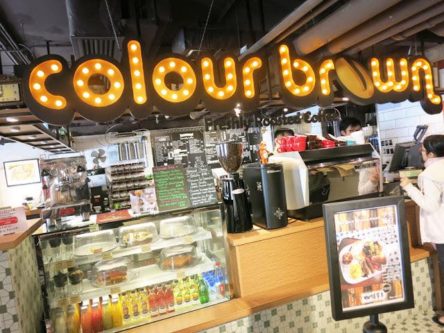 咖啡事多 Colour Brown - 一個人的休息時間