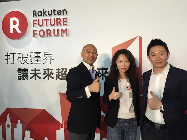 [專訪] C2C二手拍賣App「樂趣買」,成日本樂天集團跨境新戰力