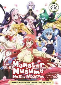 Monster Musume No Iru Nichijou – Raw – Truyện tranh