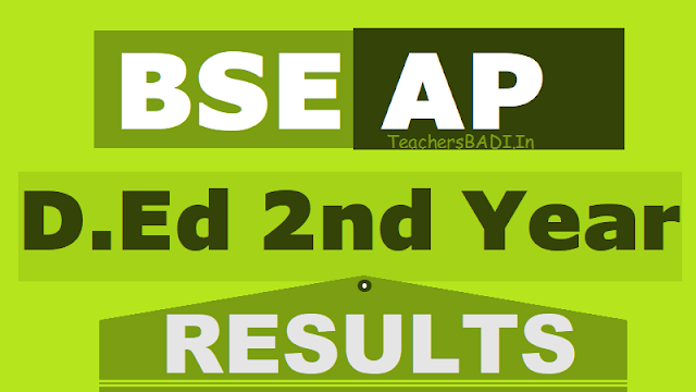 ap d.ed 2nd ii year results 2018,ap ded second year 2018 results, bseap.org ded 2nd year annual exams results,d.ed 2nd year 2018 results,d.ed second year 2018 results