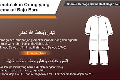 Doa Untuk Orang yang  Memakai Baju Baru