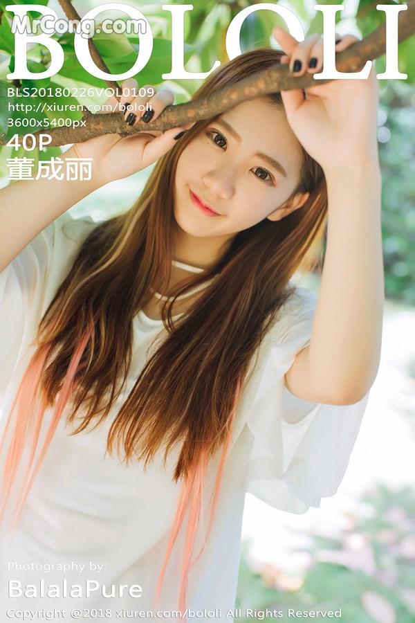 Tukmo Vol.109: Người mẫu Dong Chen Li (董成丽) (41 ảnh)