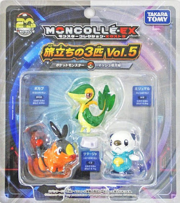 Snivy figure in Takara Tomy Monster Collection MONCOLLE Release 20th Aniversary Starter Special Set Vol 5