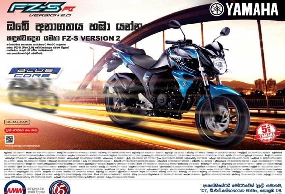 Ai Yamaha Fz S Price In Sri Lanka