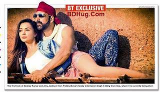 Amy Jackson Bollywood Actress Boography, Hot HD Photos With Actor Akshay Kumar