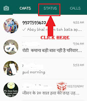 how to update whatsapp status in hindi