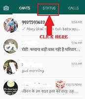 how to update whatsapp status in hindi