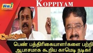 Koppiyam 23-04-2018 Raj Tv