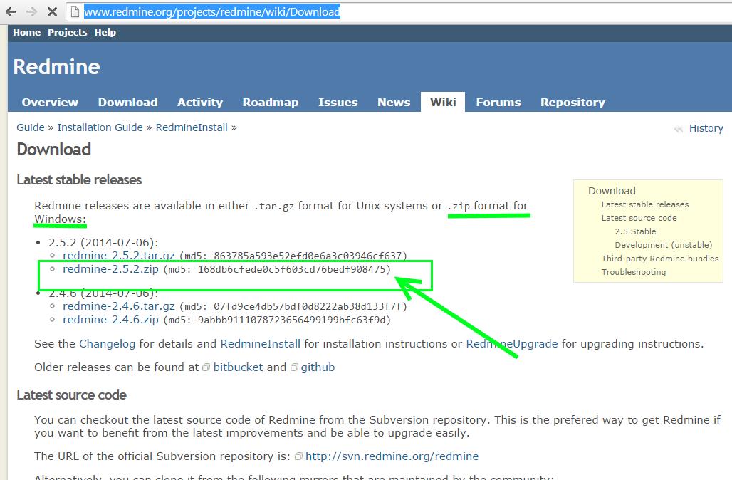 codingtrabla: Redmine & Windows & PostgreSQL : installation