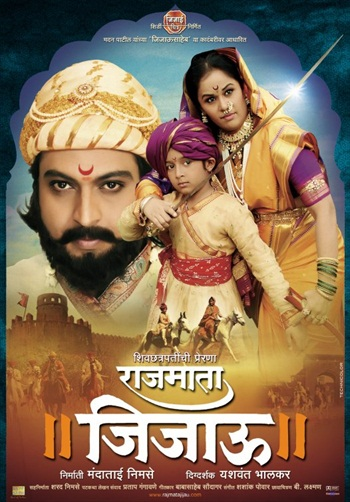 Rajmata Jijau 2011 Marathi Movie Download