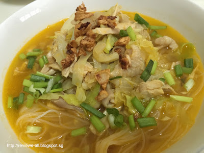 Sotanghon Soup Recipe