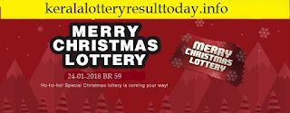 kerala-xmas-new-year-bumper-lottery