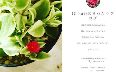 https://ichair.shopinfo.jp/