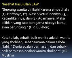 Wanita Yang Haram Dinikahi Menurut Hukum Al-Quran