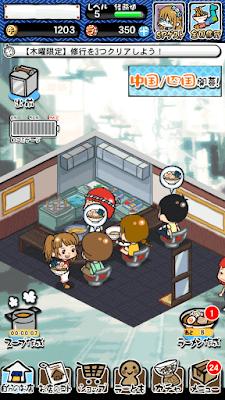 ラーメン店経営ゲーム『ラーメン魂』