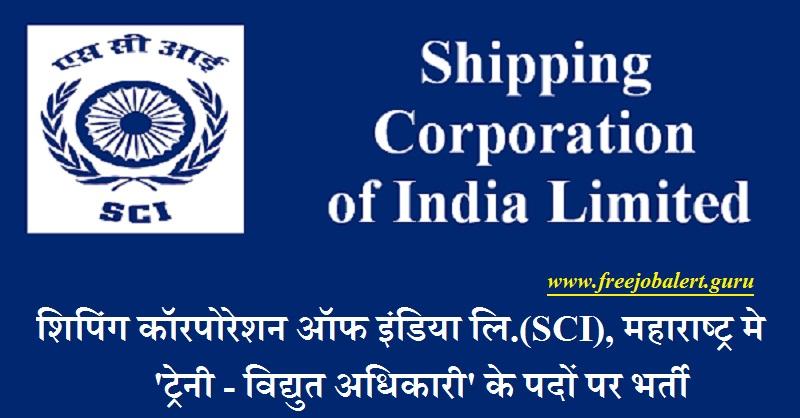 Ship India Recruitment 2018