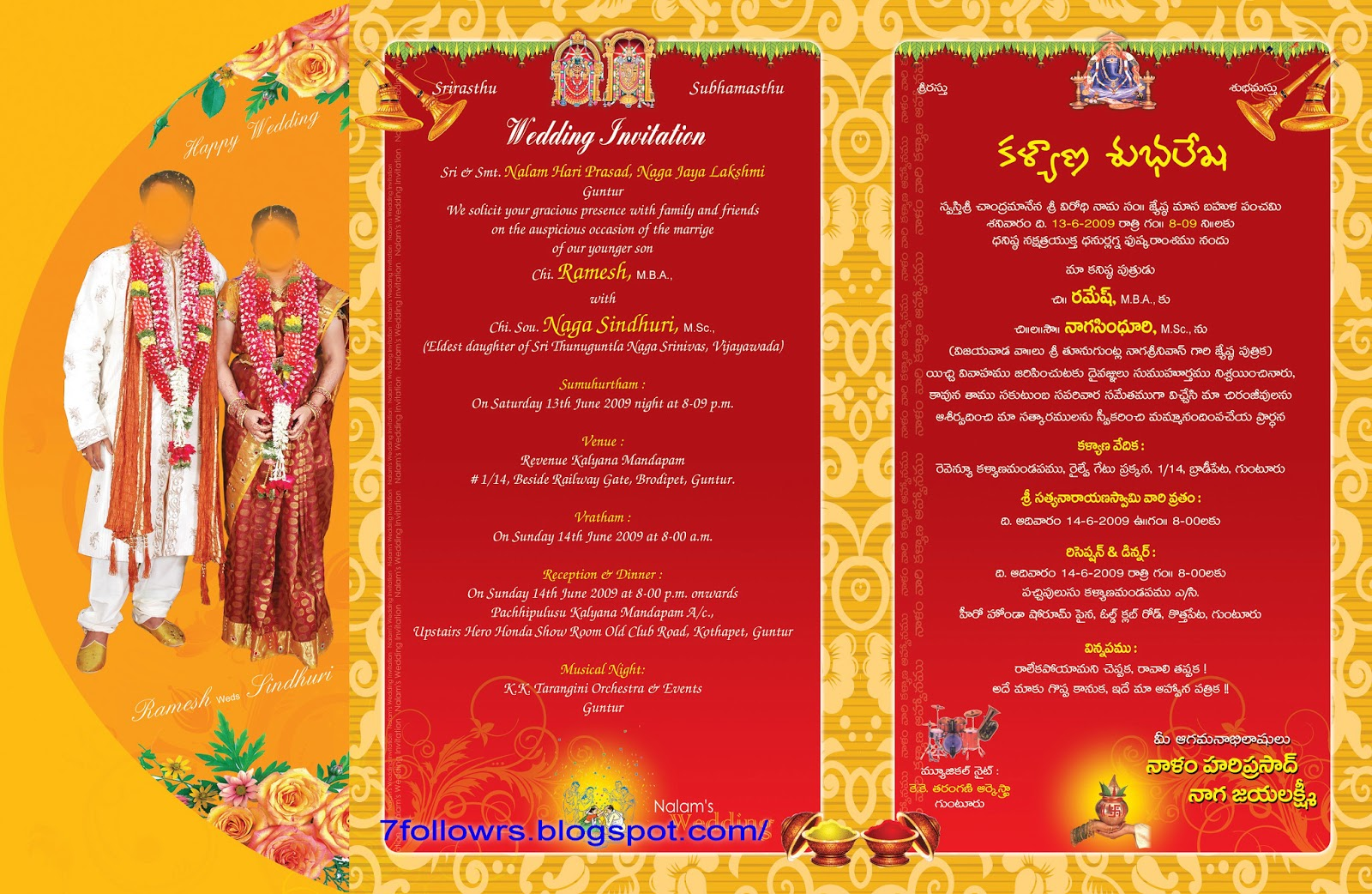 Telugu Wedding Invitation Cards Online Free | deweddingjpg.com