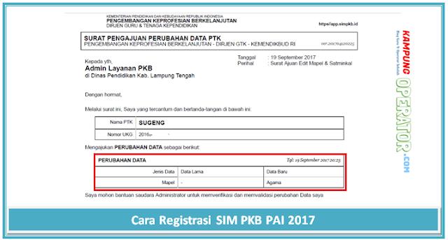 Cara Registrasi SIM PKB PAI 2017
