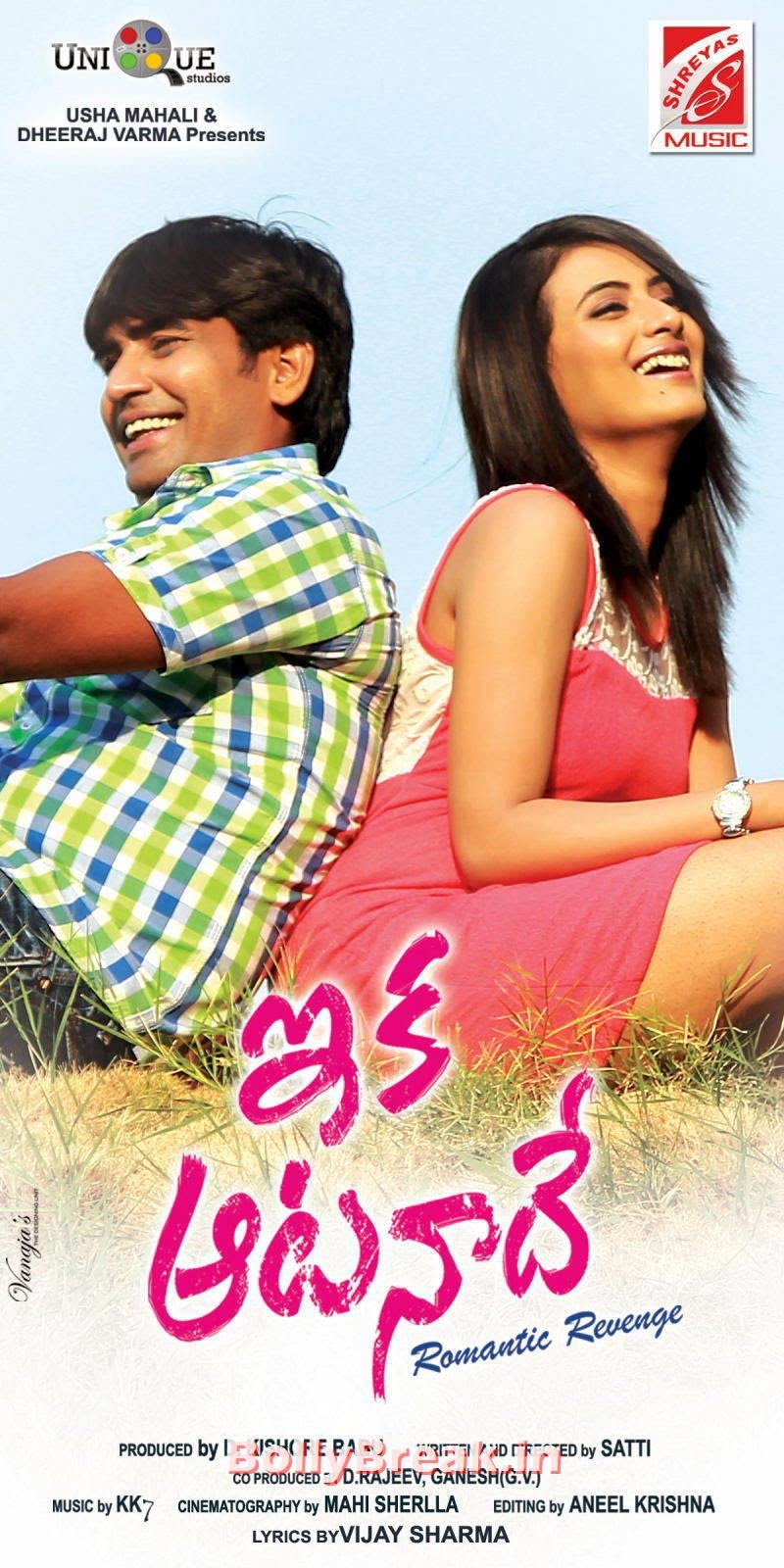 Anusha-Eka Aata Naade Telugu Movie Latest Posters, Actress Anusha Hot Posters From Movie Eka Aata Naade