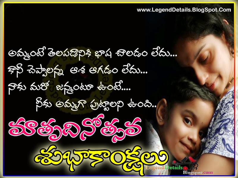 Telugu Wishes Google