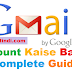 Google Par Gmail Account Kaise Banaye - (Full Guide)
