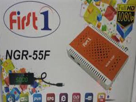 فلاشة  الاصلية سوفت وير  FIRST 1 NGR-55F  علاج مشاكل الجهاز