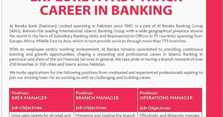 al baraka bank pakistan limited jobs careers area managers branch managers. Black Bedroom Furniture Sets. Home Design Ideas