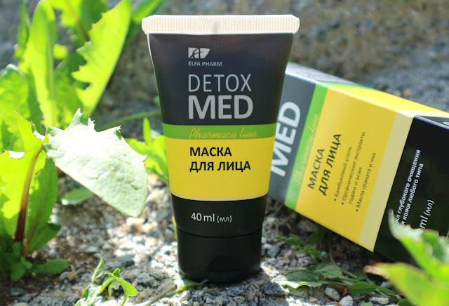 Elfa Pharm Detox Med Маска для лица