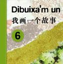 http://issuu.com/juntsdibuixem/docs/duc_6__web_?e=1394218/13383481