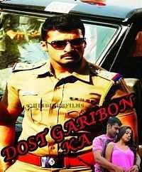 Dost Garibon Ka Download Hindi Dubbed