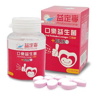 probioticare益定寧 K12 口樂益生菌 口腔 呼吸道 扁桃腺 咽喉炎 中耳炎 口臭