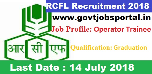 rcfl recruitment 2018